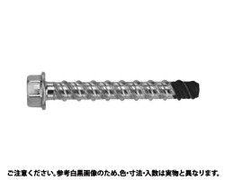 BTアンカー 表面処理(三価ホワイト(白)) 規格(10X120) 入数(25) 04220724-001【04220724-001】