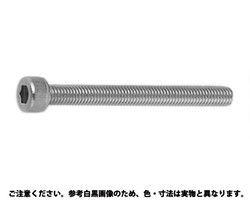ネジ・釘・金属素材, その他 CAP (-20X120X120 20 03386026-00103386026-0014547 809350432