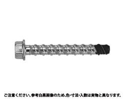 BTアンカー 表面処理(三価ホワイト(白)) 規格(10X60) 入数(50) 04220733-001【04220733-001】