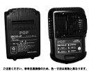PB2500用電池パック・充電器 ■規格(TP124-611) ■入数1 03501501-001【03501501-001】[4548325885194]