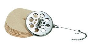 安心のパーツ販売。コーヒーサイフォンモカ・ヌーボー用・サイフォン用ろか器MN(フィルター50枚付き) 安心のパーツ販売。コーヒーサイフォンモカ・ヌーボー用・サイフォン用ろか器MN