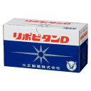 大正製薬 リポビタンD 100ml×50本 (1ケース売り) 1ケース 滋養強壮 エナジー エナドレ 体力 タウリン リポD リポディー【4987306003507】