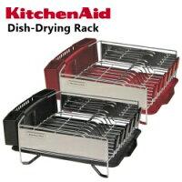 KitchenAidキッチンエイドDishDryingRackディッシュラック水切りトレー水切りラック水切りカゴ水切りステンレス水切りスリムコンパクト食器乾燥