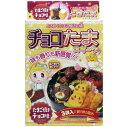 チョコたまスイーツ たまご焼きチョコ味 3袋入 単品1個【4946763009613】