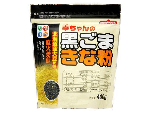 幸田 幸ちゃんの黒ごまきな粉 400g x10 1【4972560300516】
