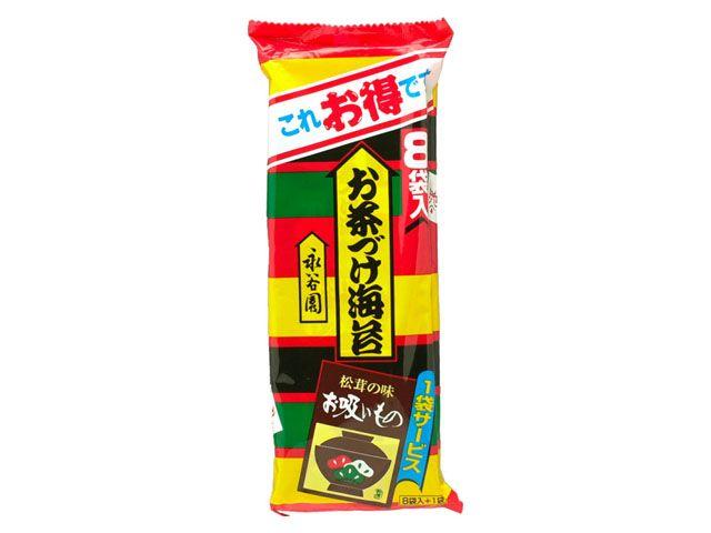 【送料無料】永谷園 お茶漬海苔 8袋 x20 1【4902388002200】【4902388002200】