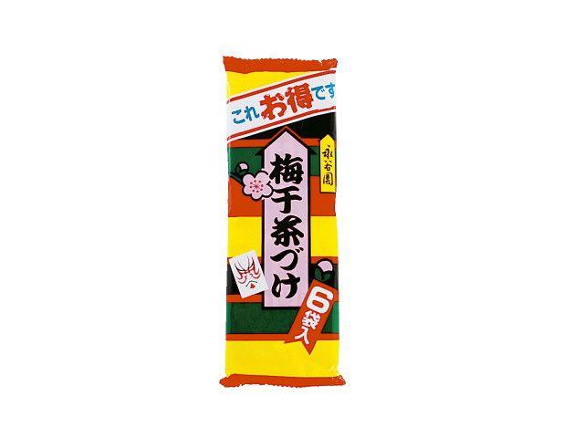 【送料無料】永谷園 梅干し茶漬 6袋 6袋 x20 1【4902388004204】【4902388004204】