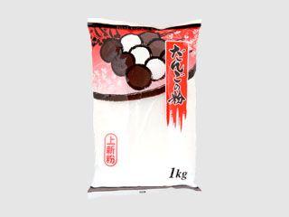 幸田 だんごの粉 1kg x10 1【4972560300127】