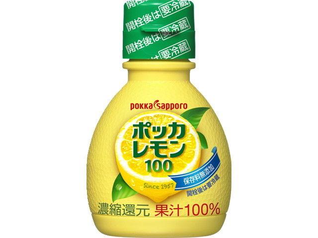 ポッカサッポロ ポッカレモン100 70ml x10 【49780277】