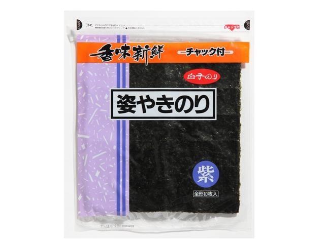 白子のり 姿焼き海苔 紫 10枚 x10 s 1【4901673450139】【4901673450139】