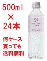 ��ӥ塼���ܤ�����̵��_��ǽ�����饹������_������������(SizeDown)_500ml×24�ܥ��åȥ�����Glove_science��water�ڥޥ饽��201302_�ǰ���ĩ��ۥڥåȥܥȥ�PET500��0.5kg