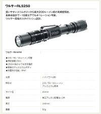 【送料無料】LEDフラッシュライト(懐中電灯)アルミニウムボディ軽量ストロボ機能搭載ワルサータクティカルXT2