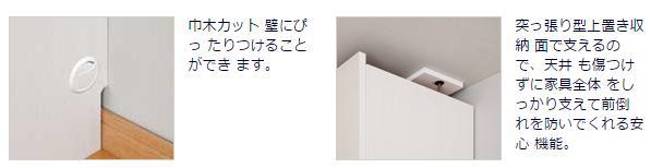 【送料無料】壁面収納棚/リビング収納【薄型幅30cm×高さ180cm】ブラウンスリム『PORTALEポルターレ』【代引不可】