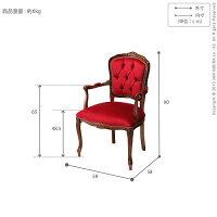 【送料無料】ヴェローナクラシックアームチェア(1人掛け)イタリア家具ヨーロピアンアンティーク風【】