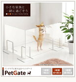【送料無料】ペット ゲート 2枚型 60・60cm ペット用品 柵 フェンス 仕切り