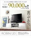 【送料無料】テレビ台 テレビボード ローボード 背面収納TV...
