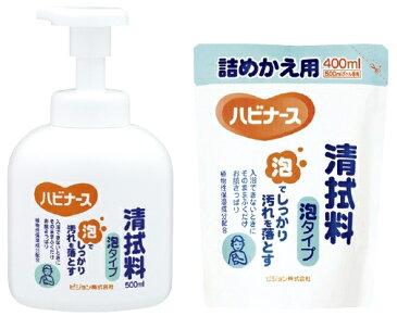 【送料無料】【ピジョンタヒラ】清拭料(泡タイプ)  容量:500ml