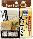 ワールドデポで買える「【送料無料】レンジでだし巻きたまご 1個【 エビス 】 【 台所用品 】日用品 台所消耗品調理用品・レンジ調理 簡単 日本製 パックスタッフ PACKSTAFF 卵 チン」の画像です。価格は1,021円になります。