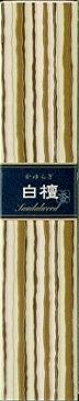 【送料無料】かゆらぎ スティック 白檀40本 【 日本香堂 】 【 お香 】日用品 薫香剤お香