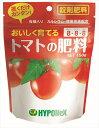 トマト 除草剤