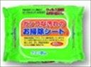 【送料無料】ガンコな汚れのお掃除シート40枚【 ペーパーテック 】 【...