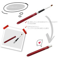 ジェルネイル筆ブラシオーバル/スクエア/フレンチ/アート選べるブラシ!
