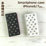 手帳型iphone6xperia全機種対応iphone6siphone6iphone7z5あいふぉん7あいふぉん6あいふぉん5sあいふぉん6s