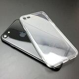 iPhone7 / iphone7Plus 防塵キャップ付 透明 クリア ケース ソフトカバー 落下防止 防指紋 散熱加工 4.7インチ専用