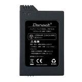 【楽天ランキング1位】 PSP 2000 / 3000 互換バッテリー 交換用 バッテリー PSP-S110 1200mAh 【PSE準拠】
