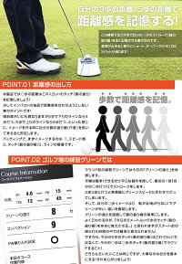パターマット距離感パターマット【パター練習用マット】ロング3m!45cm幅【ゴルフ練習用品】ゴルフ練習マット【ゴルフ練習マット】
