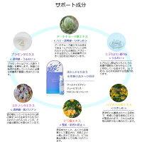 公式【ヒト幹細胞コスメ】WorldisMine(ワールドイズマイン)ジュービランスHSCコンセントレート全国送料無料美容液EGFビタミンC誘導体プラセンタ美白しみしわたるみ毛穴ほうれい線人気日本製ランキング