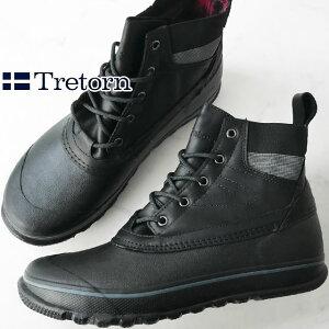 【送料無料】トレトン RMB 2533 アビスコ Tretorn abisko rubber boot メンズ カジュアル ショート丈 レースアップ アウトドア B(BLACK:ブラック)・BR(BROWN:ブラウン) ab-c