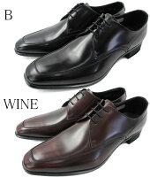 REGAL/727RAL【リーガルUチップB(ブラック)WINE(ワイン)メンズビジネスシューズ】【YDKG-m】【10P23oct10】