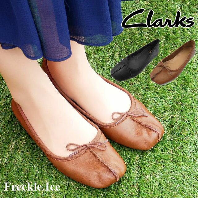 Clarks クラークス レディース 213F Freckle Ice フレックルアイス フラットシューズ リボン パンプス バレエシューズ evid