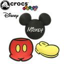 クロックス crocs ジビッツ jibbitz ディズニー ミッキーマウス Mickey Mouse Pack ラバークロッグ用アクセサリー 3個セット Mickey F16 3PK 10006740 evid
