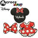 クロックス crocs ジビッツ jibbitz ディズニー ミニーマウス Minnie Mouse Pack ラバークロッグ用アクセサリー 3個セット Minnie F16 3PK 10006741 evid