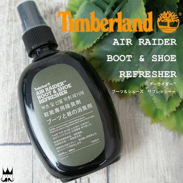 ティンバーランド Timberland エアライダー ブーツ&シュー リフレッシャー 消臭剤 A1FKS 5.07fl.oz150ml アフターケア シューケア 靴磨き用品 evid