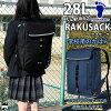 フットマークFOOTMARK送料無料男の子女の子バッグ10138028LRAKUSACKラクサック中学生高校生中高生通学バッグスクールバッグリュックサックevid