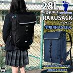 フットマーク FOOTMARK 送料無料 101380 28L RAKUSACK ラクサック 中高生 高校生 中学生 通学バッグ スクールバッグ リュックサック evid