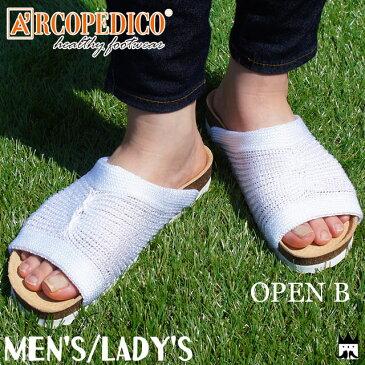 アルコペディコ ARCOPEDICO メンズ レディース サンダル OPEN B オープン 5061221 ホワイト evid