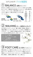 リゲッタカヌーRegettaCanoe送料無料メンズコンフォートサンダルRCTZ-09手塚治虫コラボジャングル大帝レオ白ホワイト日本製3Eevid