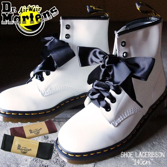 ドクターマーチン 靴紐 140cm シューレース リボンシューレース 8ホールブーツ evid
