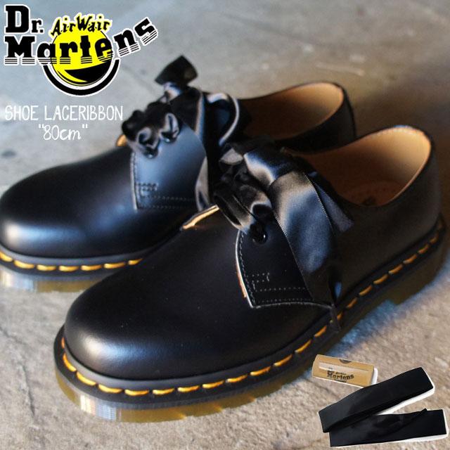 ドクターマーチン リボンシューレース 80cm 靴紐 靴ひも 靴ヒモ サテン 3ホールシューズ 黒 ブラック 平ヒモ 平紐 evid