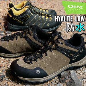 オボズ MEN'S HYALITE LOW 防水 トレッキングシューズ メンズ 【送料無料】(一部地域除く) 41801 登山靴 ローカット evid