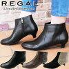 リーガルREGALレディース靴ショートブーツ【送料無料】シンプルカットワーク本革黒ブラックダークブラウンコンビスネーク型押しローヒールチャンキーヒールヒール約3.5cmスエードF75Mevid|5