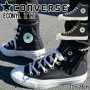 コンバース CONVERSE メンズ レディース スニーカー オールスター ECONYL Z ハイ カジュアルシューズ 靴 1SC492 ブラック 黒 1SC493 ネイビー ハイカット サイドファスナー イーシーラボ エコ素材 【送料無料】 evid |6
