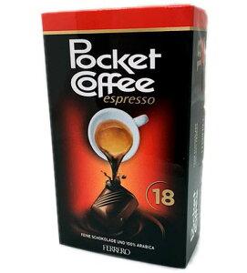 フェレロ ポケット コーヒー