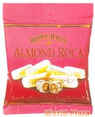 バタークランチをミルクチョコレートでコーティングアーモンドロカ ハンギングバッグ