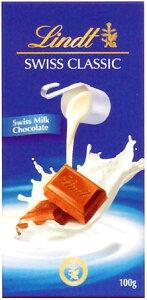リンツが自信を持ってお届けする本格ミルクチョコレートリンツ 100g ミルクチョコレート