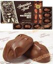 ハワイのチョコレートの定番!! お土産としてもご利用いただけます。ハワイアンホスト8oz マカダ...